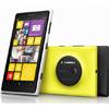 41MPx fotoaparát smartphonu Nokia Lumia 1020 detailně