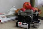 Canon 600D: Kiev 4