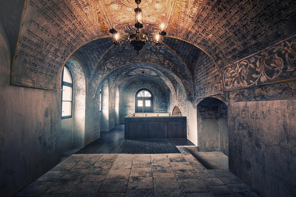 Synagoga Boskovice II