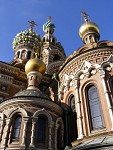 Katedrála (st. Petersburg)