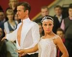 Mistrovství ČR v latinsko-amerických tancích