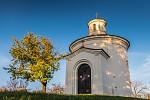 Kaple sv. Anton�n Padu�nsk�