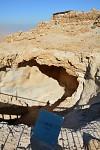 Masada - cisterna