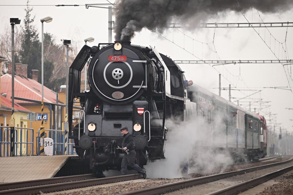Šlechtična v Železniční stanici Rajhrad
