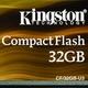Kingston uvádí karty CF Ultimate 600x