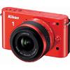 Nikon představuje druhou generaci 1 J2