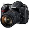 Nikon uvolnil firmwary pro D7000 a objektivy systému Nikon 1