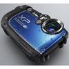 Odolný Fujifilm FinePix XP200 s Wi-Fi