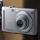 Panasonic Lumix FS25 s 5× optickým zoomem již od 29 mm