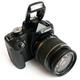 Canon EOS 500D: povedený pokračovatel rodu