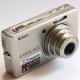 Nikon Coolpix S500: malý, ale výkonný