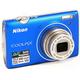 Nikon Coolpix S5100: krok vpřed