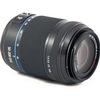 Samsung 50-200 mm F4–5,6 ED OIS II
