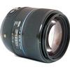 Samsung 85mm F1.4 ED SSA