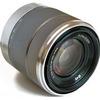 Sony SEL-1855 (E 3.5-5.6/18-55 OSS)