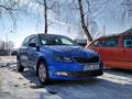 Protisvětlo 2 HDR Škoda Fabia III