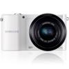 Samsung pro bezzrcadlovky připravil Wi-Fi akci, která se jen tak neopakuje