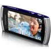 Sony Ericsson Vivaz: Chytrý mobil nabitý multimédii