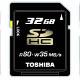 Toshiba představila novou SDXC kartu