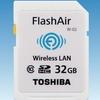 Toshiba uvádí 32GB SDHC kartu FlashAir II